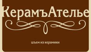 СУПЕРКЕРАМИКА сайт: www.superkeramika.kiev.ua Тел.: (044) 467-28-44, (067) 465-94-15 Адрес: Киев, ул. Фрунзе, 117