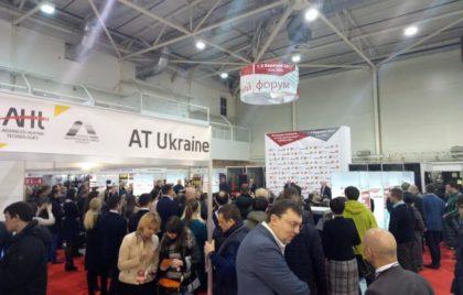 выставка KyivBuild 01.03.17-03.03.17