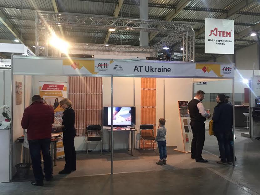 Выставка Киев InterBuildExpo
