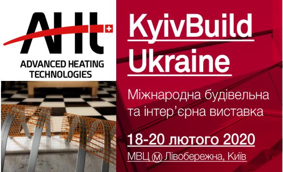 Advanced heating technologies на выставке международного строительства