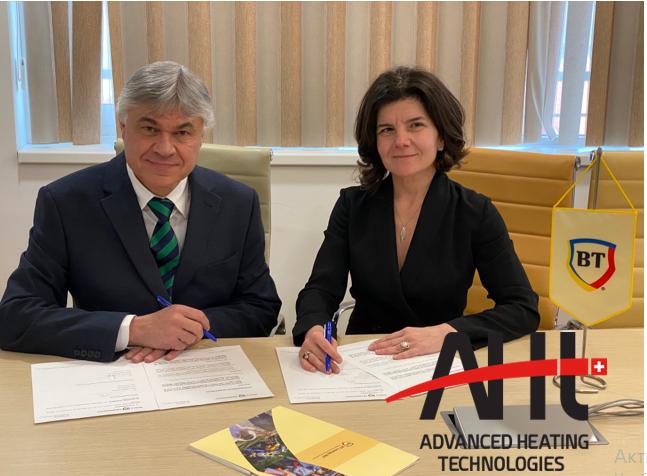 Подписание договора о сотрудничестве AHT International Group и Banca Transilvania